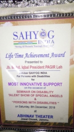 Mohd. Iqbal, President, Pagir, receives Lifetime Achievement award