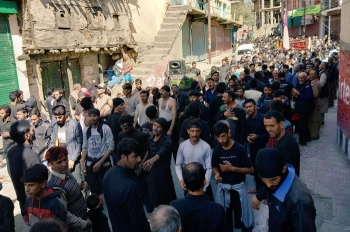 Thousands take part in Ashura processions in Kargil