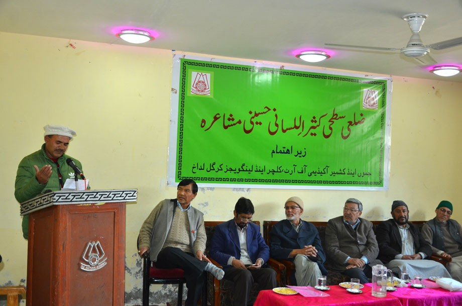 Two-day district level multilingual poetry recital session concludes in Kargil