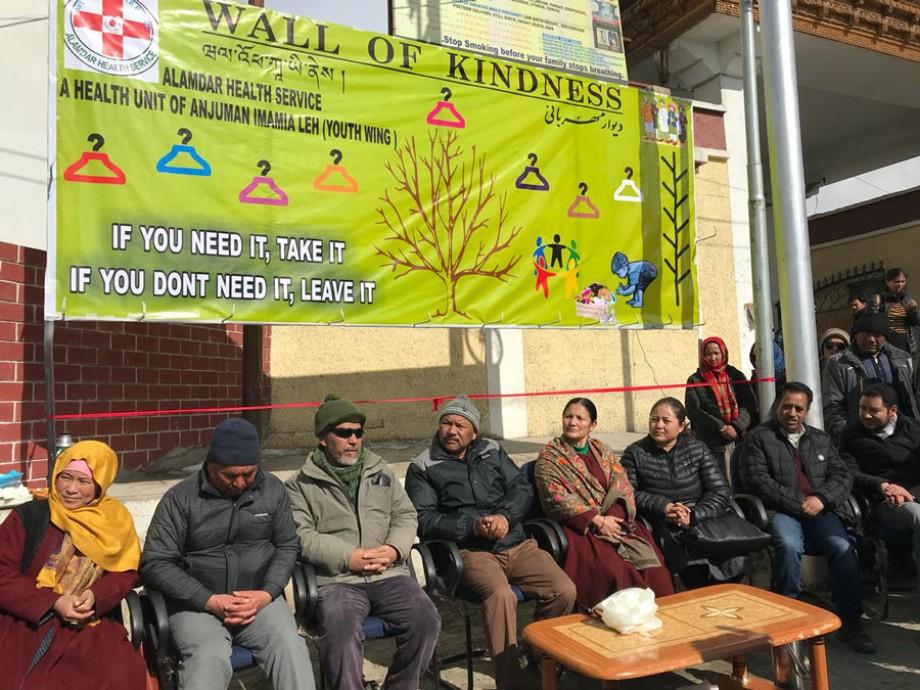 Anjuman Imamia Youth Wing Leh initiates 'Wall of Kindness' movement